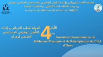 4èmes  Journées Internationales de MPR du CHU d'Oran - 28 au 30 Juin 2019