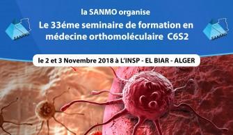 33ème séminaire international de la SANMO - 2 au 3 novembre 2018 à Alger