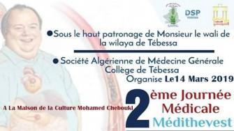 2éme Journée Médicale Médithevest le 14 Mars 2019