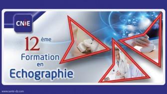 Formation en échographie CNIE MEDICAL