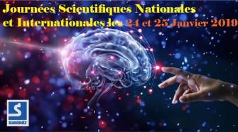 2émes Journées Scientifiques Nationales et Internationales les 24 et 25 Janvier 2019 à  l'Hôtel Mercure