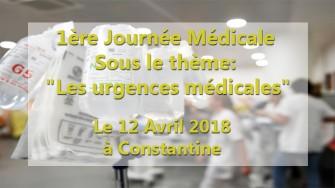 1ère Journée sur les urgences médicales - 12 Avril 2018 à Constantine