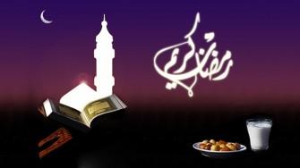 Ramadan & Santé