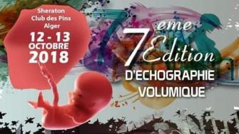 7ème édition d'Echographie volumique - 12 et 13 octobre 2018 à Alger