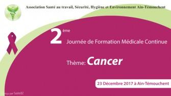 Appel à communication pour la Deuxième Journée de Formation Médicale Continue « thème : cancer,  cœur, maladies métaboliques et libres »