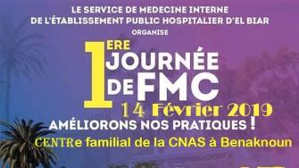 1ère Journée de FMC- 14 Février 2019-Alger
