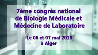 7ème congrès national de Biologie Médicale et Médecine de Laboratoire - 06 et 07 mai 2018 à Alger