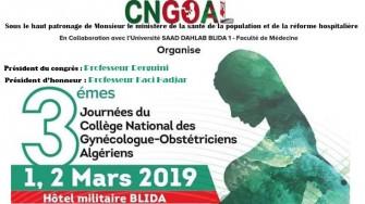 3éme Journées du Collège National des Gynécologues Obstétriciens- les 01 et 02 Mars 2019