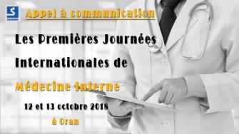 Appel à communication : Les Premières Journées Internationales de Médecine Interne, 12 et 13 octobre 2018 à Oran