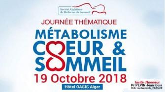 Journée thématique SAMS - 19 Octobre 2018 à Alger