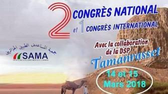 SAMA 2ème congres national et le 1er congrès international de la DSP Tamanrasset - 14 et 15 Mars 2018