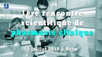 1ère rencontre scientifique de pharmacie clinique - 14 Juillet 2018 à Oran