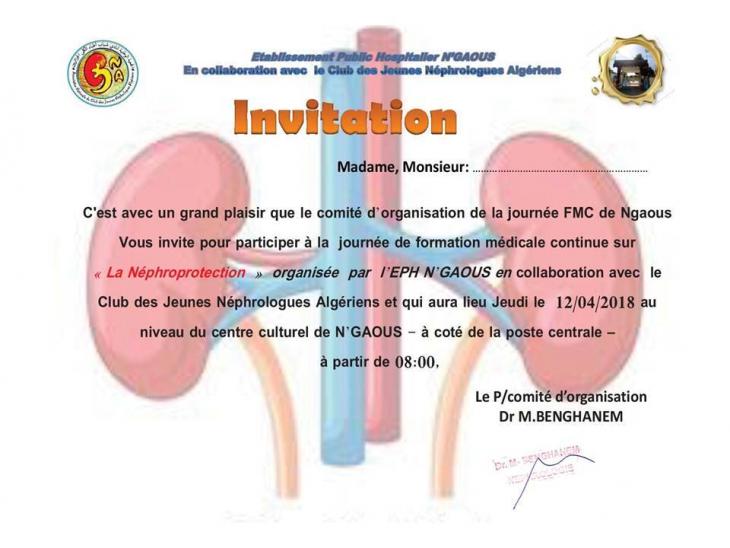 Journée de Formation Médicale  sur la Néphroprotection - 12 Avril 2018 à Batna