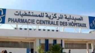 Le nouveau Directeur Général de la Pharmacie centrale des Hôpitaux