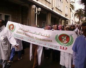 Grève des paramédicaux suite à l'agression d'une syndicaliste à Djelfa
