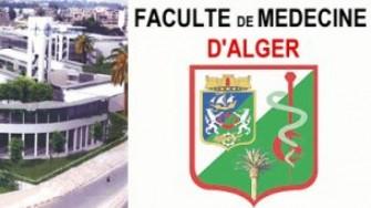 Le site de la faculté de médecine d'Alger
