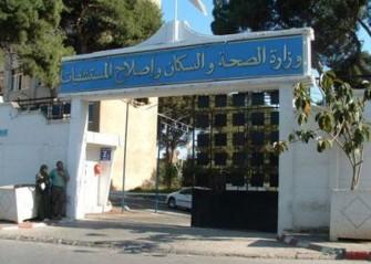 L'EPSP de Bab El Oued donne l'exemple