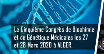 5ème congrès de Biochimie et de génétique Médicales - 27 et 28 Mars 2020 (SABGM)