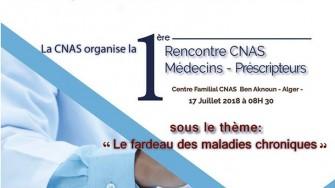 1ère rencontre médicale organisée par la CNAS - 17 Juillet 2018 à Alger