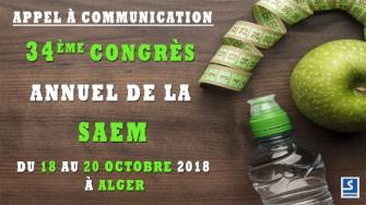 Appel à communication : 34ème congrès de la SAEM, 18 au 20 Octobre 2018 à Alger
