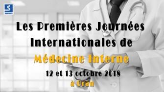 Premières journées internationales de médecine interne - 12 et 13 Octobre 2018 à Oran