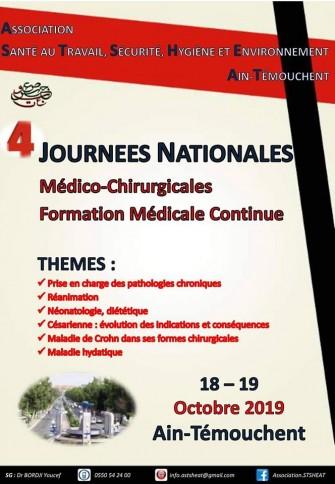 4èmes Journées Nationales Médico-Chirurgicales et FMC - 18 au 19 octobre 2019 à Ain-Témouchent.