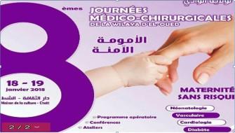 8èmes Journées médico-chirurgicales