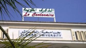Centenaire de l'université d'Alger