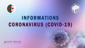 المتابعة اليومية لفيروس كورونا كوفيد-19 الأربعاء 18 مارس 2020