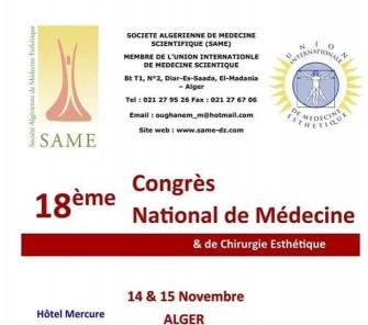 18ème Congrès National De Médecine Et De Chirurgie Esthétique-Les 14,15 novembre 2019 à lHôtel MERCURE, Alger