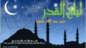Circoncision et 27ème jour du ramadan