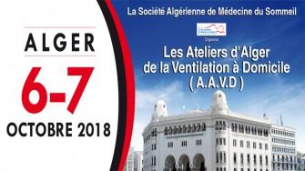 Les Ateliers d'Alger de la Ventilation à Domicile (A.A.V.D.) - 06 et 07 Octobre 2018 à Alger