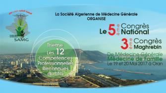 5ème Congrès de la SAMG et 3ème congrès maghrébins de médecine générale