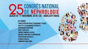 25ème Congrès National de Néphrologie - 10 et 11 novembre 2018 à Alger