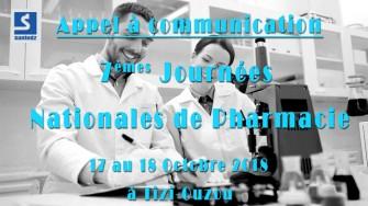 Appel à communication : Les 7èmes Journées Nationales de Pharmacie du CHU de Tizi-Ouzou, 17 au 18 Octobre 2018